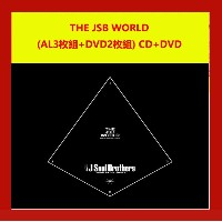 THE JSB WORLD(AL3枚組+DVD2枚組) CD+DVD BOX 5枚組 日本版