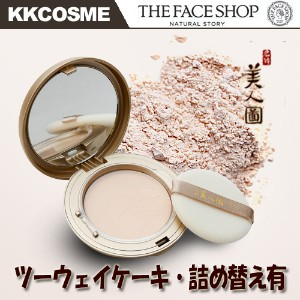(THE FACE SHOP ザフェイスショップ ) 名韓 美人図 ツーウェイケーキ SPF35PA+++ 詰め替え用 選択4タイプ美人園 the face shop ザ・フェイスショップ...