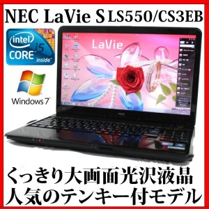NEC LaVie S LS550/B (PC-LS550BS3EB) 【Core i5/4GB/500GB/ブルーレイ/15.6型/無線LAN/Windows7】【中古】【中古パソコン】...