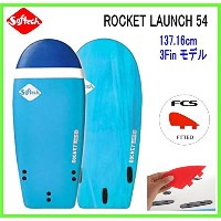 SOFTECH ROCKET LAUNCH 54 SKYBLUE フィン付ソフテック ロケット ソフトサーフボード