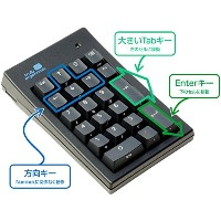 Truly Ergonomic Mechanical Numeric Keypad for Data Entry - Mac