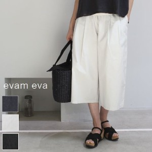 evam eva(エヴァムエヴァ) easy wide tuck pants 3colormade in japane171t153-m