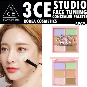 [3CE/Stylenanda/3CONCEPT EYES/韓国コスメ]3CE STUDIO FACE TUNING CONCEALER PALETTE