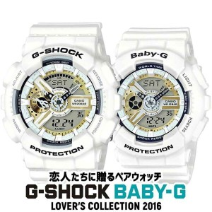 BOX訳あり★送料無料 CASIO カシオ G-SHOCK Gショック Baby-G ベビーG LOV-16A-7AJR G Paresents Lovers Collection G プレゼンツ...