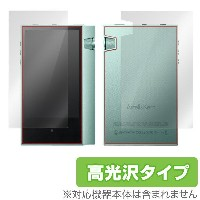 Astell & Kern AK70 用 保護 フィルム 『表・裏両面セット』 OverLay Brilliant 【送料無料】【ポストイン指定商品】 液晶 保護 フィルム シート シール...