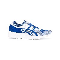Asics - Gel-Kayano sneakers - men - コットン/rubber - 43