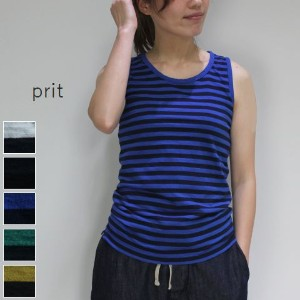 【50%OFF 】Price Down Sale prit(プリット) 30/1リサイクルムラ糸天竺ボーダータンクトップ 5colormade in japan92789-z-b