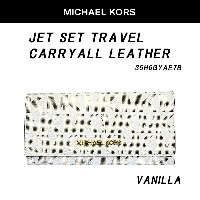 Michael Kors マイケルコース Jet Set Travel Carryall 新作★長財布