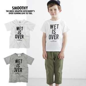 SMOOTHY / スムージー [17T-05] WET IS OVER TEE キッズ 子供服 日本製 半袖Tシャツ[メール便発送]