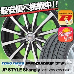 215/45R18 TOYO TIRES トーヨー タイヤ PROXES T1 sport プロクセス T1 スポーツ JP STYLE Shangly JPスタイル シャングリー...