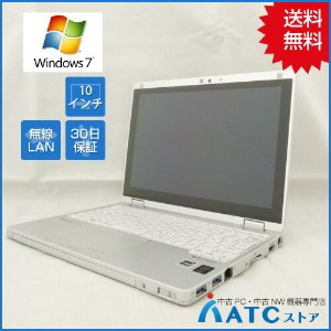 【中古ノートパソコン】Panasonic/Let's note/CF-RZ4ADACS/10.1インチ/Core M-5Y70 1.1G/SSD128GB/メモリ4GB/Windows 7...