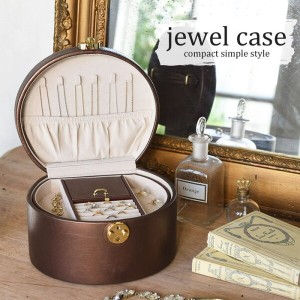 《CTS》Jewel Case Collection ジュエルケース アクセサリーボックス コンパクト アクセサリー収納 ジュエリーボックス 小物収納 指輪 リング ピアス イヤリング ネックレス...
