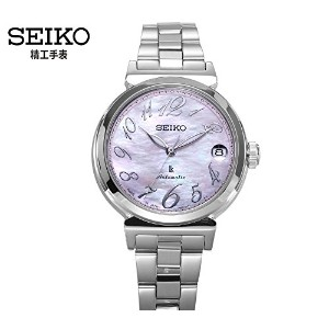 SEIKO 精工 日本製 Lukia Ladies Automatic SRP877J1 【逆輸入品】