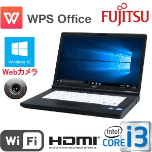 ノートパソコン 正規OS Windows10 Home 64bit /LIFEBOOK A572 富士通/15.6型HD+ /HDMI /Corei3-3110M(2.4GB) /メモリ4GB ...