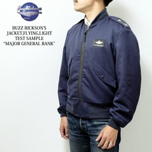 "BUZZ RICKSON'S バズリクソンズ JACKET,FLYING,LIGHT,TEST SAMPLE ""MAJOR GENERAL"" BR13612"
