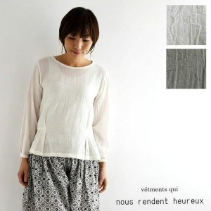 * 【nous rendent heureux ヌーランド オロー 】コットン リネン ワッシャー 加工 ペプラム ブラウス (816016)【select】 シャツ slone square...