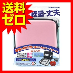 2DS用スリムEVAポーチ2D ピンク 2DS