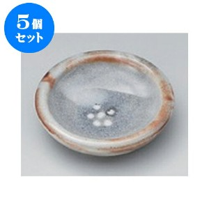 5個セット 小皿 梅鉢 豆皿 [7.5 x 2cm] | 小皿 取り皿 人気 おすすめ 食器 業務用 飲食店 カフェ うつわ 器 おしゃれ かわいい ギフト プレゼント 引き出物 誕生日 贈り物...
