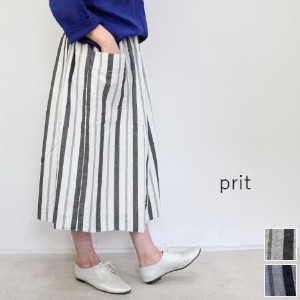 prit(プリット)50/1 綿麻強撚ストライプギャザー スカート 2colormade in japan71726-f