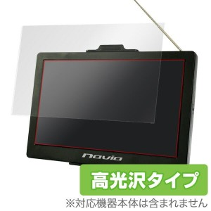KAIHOU Navia TNK-800DT 用 保護 フィルム OverLay Brilliant for ポータブルナビゲーション KAIHOU Navia TNK-800DT 【送料無料】...