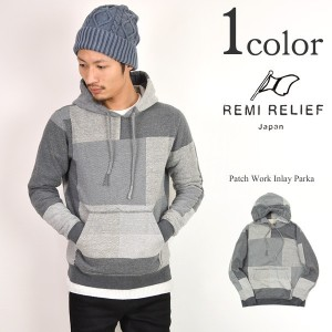 REMI RELIEF(レミレリーフ) 18GG パッチワーク インレイパーカー スウェット / プルオーバー / メンズ / 日本製 / PATCH WORK INLAY PARKA