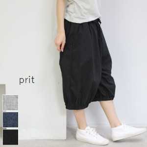 【20%OFF 】Price Down Sale prit(プリット) メランジタイプライター6分丈 バルーン パンツ 3colormade in japan72711-f