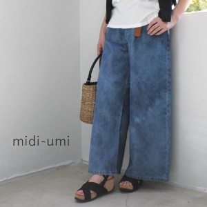 【最大20%OFF SALEクーポン】6/25 20:00-6/30 23:59 midi-umi (ミディウミ)denim tuck wide PTmade in japan2-763013-d