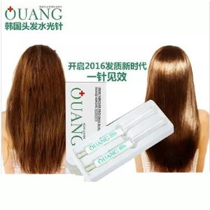 Daily specials Korea hair water light needle repair damaged hair from steam-conditione