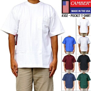 CAMBER キャンバー ポケット Tシャツ 8オンス 302 POCKET T-SHIRT