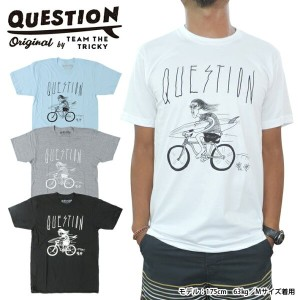 QUESTION x DAVE HANSONQUESTION BIKE RIDE TEETWOオリジナルTシャツ American Apparel アメリカンアパレル MADE IN USADM便対応