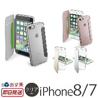 iPhone7 ケース 手帳型 クリアケース Cellularline CLEAR BOOK for iPhone 7 / iPhone 6s / iPhone SE スマホケース アイフォン7...