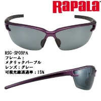 Rapala(ラパラ) サイトギアSP Series 09CB RSG SP09CB