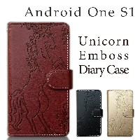 Android One S1 ユニコーン エンボス 手帳型 ケース カバー 【 ボルドー 】 【 黒TPU 】 手帳ケース 手帳 手帳カバー Android One S1手帳ケース Android...