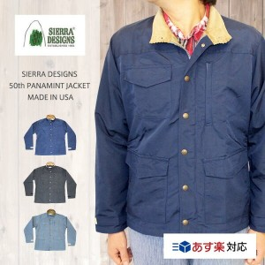 SIERRA DESIGNS シェラデザイン 50th PANAMINT JACKET 50周年記念モデル パナミント ジャケット MADE IN USA【あす楽対応】