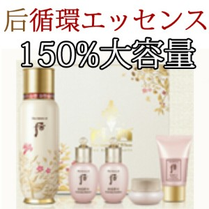 [LG生活健康][The History of Whoo][高級韓国コスメ]The history of 后/ザヒストリーフー/秘貼循環 エッセンス /ROYAL BEAUTY COLLECTION