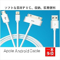 iphone7【送料無料】2in1 iphone 充電 ケーブル iphone7/Xperia/Galaxy/iphone6s/ iphone6/Galaxy edge ケーブル Android...