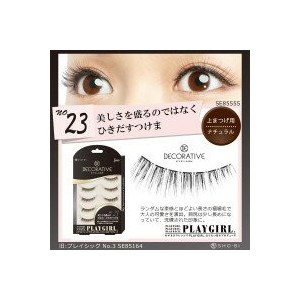 DECORATIVE EYELASH PLAY GIRL 上まつ毛用 No.23 SE85555