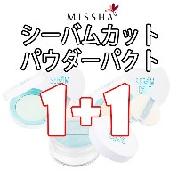 [MISSHA*ミシャ]★1+1★シーバムカットパウダーパクト・クリアミント・クリアピーチ・パウダー(SEBUM CUT POWER and POWDER PACT