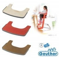 市場 Geuther(ゴイター) Tray for Tamino G990045SB GTRed