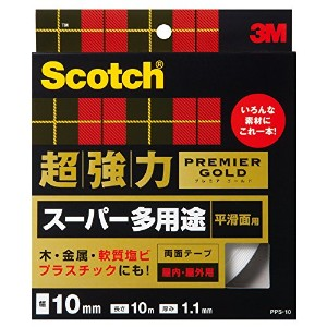 3M スコッチ 超強力両面テープ スーパー多用途 10mm×10m 1巻 PPS-10
