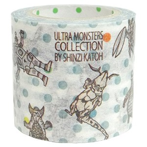 シール堂 Shinzi Katoh Wideマスキングテープ ULTRA MONSTERS COLLECTION2 ks-mt-11002