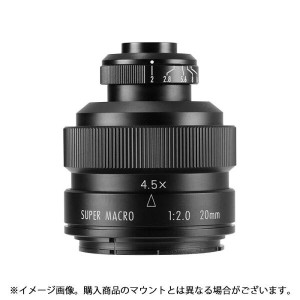 《新品》 ZHONG YI OPTICAL FREEWALKER 20mm F2 SUPER MACRO 4-4.5:1 (ニコン用)[ Lens | 交換レンズ ]【KK9N0D18P】