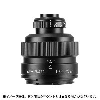 《新品》 ZHONG YI OPTICAL FREEWALKER 20mm F2 SUPER MACRO 4-4.5:1 (ソニーα用)[ Lens | 交換レンズ ]【KK9N0D18P】