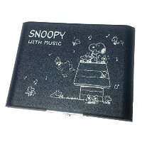 SNOOPY with Music スヌーピーリードケース 限定品《スヌーピー&ウッドストック》 (B♭Cla/A.Sax 5枚入)