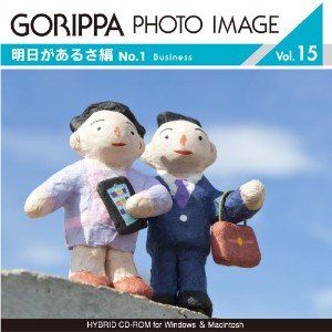 GORIPPA PHOTO IMAGE vol.15 「明日があるさ編 No.1」