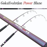 Gokuevolution Power Blanc Tuna キハダマグロ用 SP80 [90273]