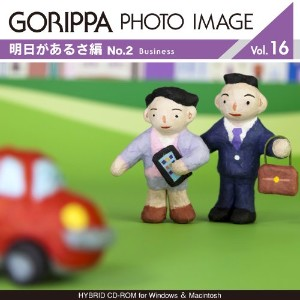 GORIPPA PHOTO IMAGE vol.16 「明日があるさ編 No.2」
