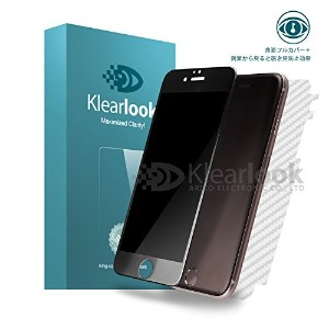 KlearLook IPhone6/IPhone6s用 3D曲面フルカバー覗き見防止強化ガラス液晶保護フィルム 3DTouch対応 0.33mm 硬度9H 3D曲面加工 耐衝撃 指紋防止...