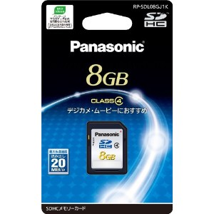 Panasonic 8GB SDHCメモリーカード CLASS4 RP-SDL08GJ1K