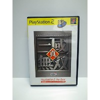 真・三國無双 PlayStation 2 the Best